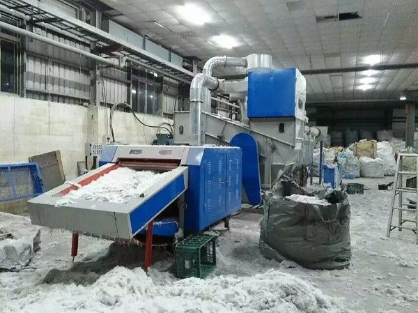 Carpet Waste Recycling Machine Nylon Polyester